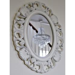 Белое зеркало французский стиль-Зеркала-bakida-qiymeti-almaq-baku